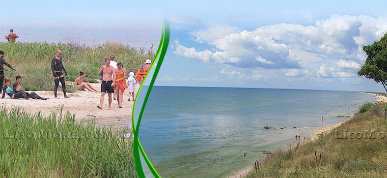 Лебедевка Одесская область