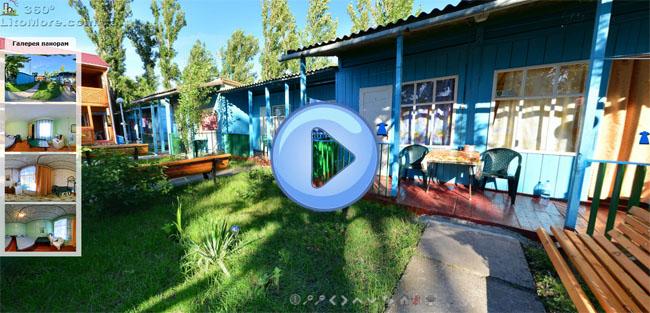 Виртуальный тур базы отдыха Човник в Затоке