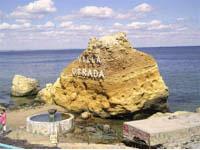 Відпочинок на Чорному морі в Одесі. Пляж Отрада