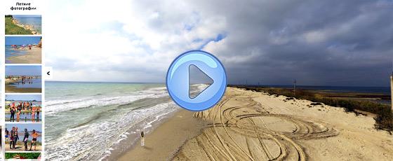 Лебедевка фото, 3Д панорамы, виртуальный тур