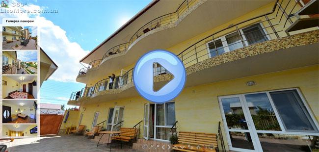Виртуальный тур отеля